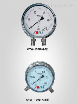 卫生型隔膜压力表,YTP-60MC隔膜压力表