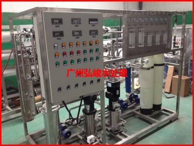 8T/H反渗透水处理设备