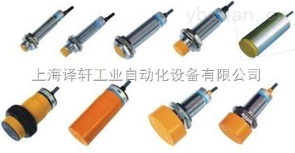 TP-SM5P2电感式防水型接近开关哪里价格Z好 上海译轩接近传感器