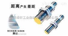 ANS30Q-10A12L电感式耐腐蚀接近开关哪里Z优惠 上海译轩接近传感器