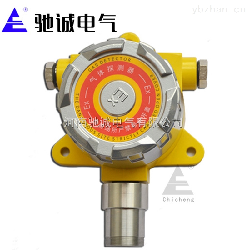 QB2000T-固定式氧气报警器实时监测固定式氧气报警器驰诚