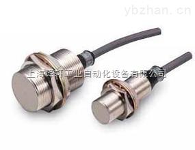 GEN-1705-E2电感式防水型接近开关哪里品牌Z好 上海译轩接近传感器