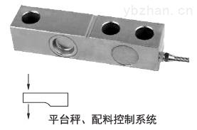 10称重传感器SQB-A-10t生产厂家