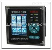 SDYCP120微机综合保护装置