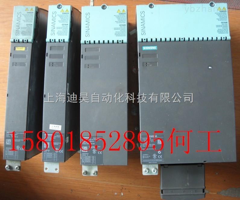 西门子6SL3121伺服驱动控制器维修