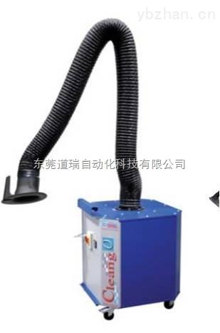 环保除烟净化空气器