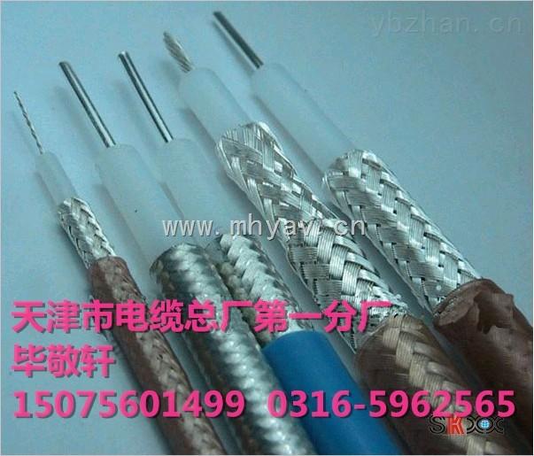 hya53电缆价格hya53电缆