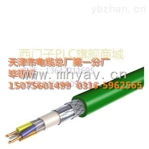 KVV电缆- 报价