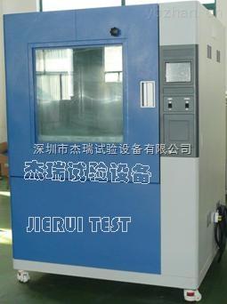 电机防尘试验机厂家