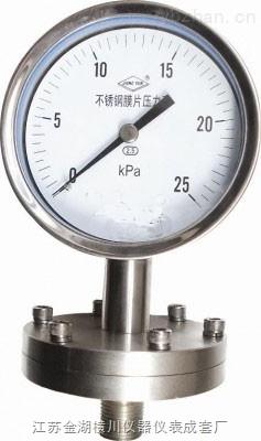 不锈钢隔膜压力表,不锈钢隔膜压力表价格