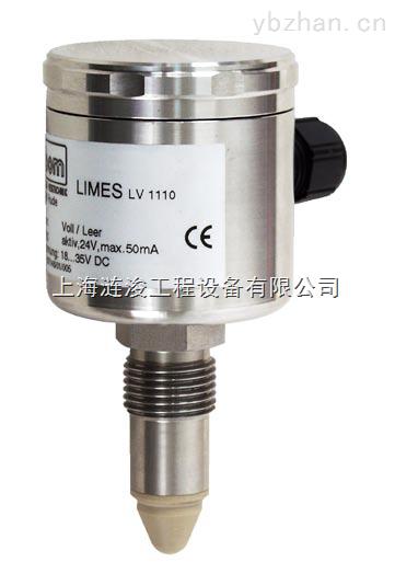朗博LIMES电磁液位开关LV1100