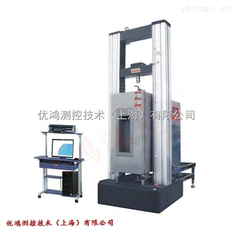 計算機控制高低溫萬能材料拉伸試驗機