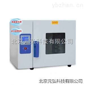 电热恒温干燥箱  生产厂家 现货