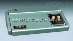 北京北信创展自动化技术有限公司