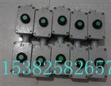 LA53防爆控制按钮 LA53-2 LA53-3 防爆按钮开关