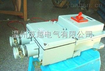 海南最便宜的BDZ52防爆断路器多少钱一台