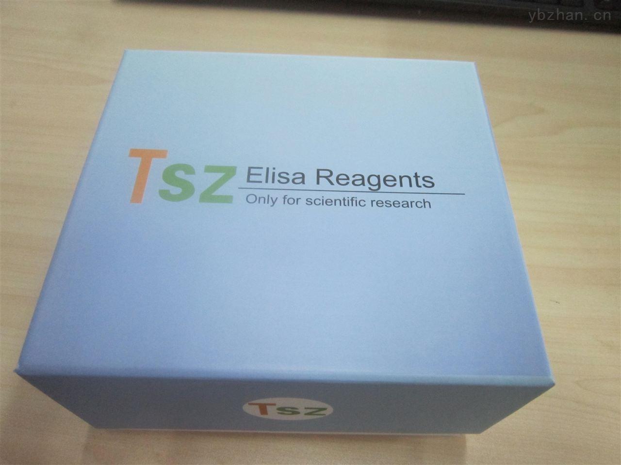 苏云金芽孢杆菌蛋白(BT)Elisa试剂盒说明书