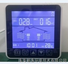 新风系统AHK-360E检测仪