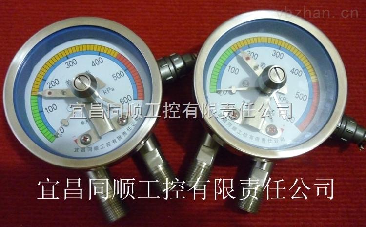 厂家供应双针差压表/带设定值指针/控制点可以任意调节/量程0-250kPa