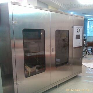 深圳德迈盛GB17713-2011 吸油烟机油脂分离度实验室