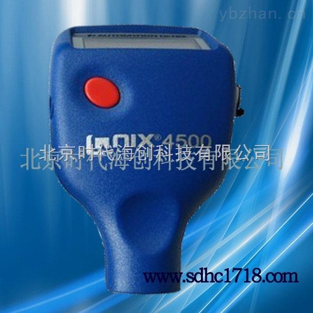 QNix4500-QNix4500涂镀层测厚仪