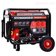 手推式汽油发电机YT7800DCE-2