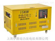 伊藤15KW三相汽油发电机