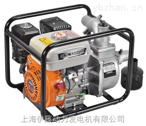 自吸3寸汽油水泵