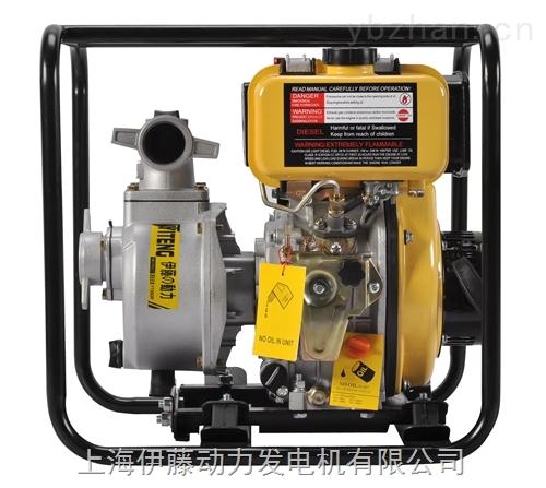 2寸便携式柴油机水泵YT20DP