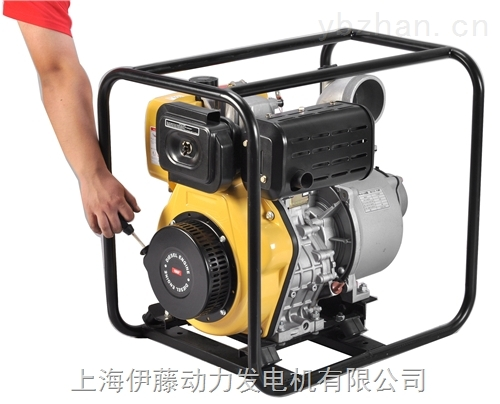 3寸柴油水泵YT30DP价格