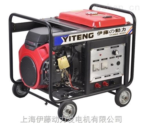 YT350A汽油发电机带电焊机