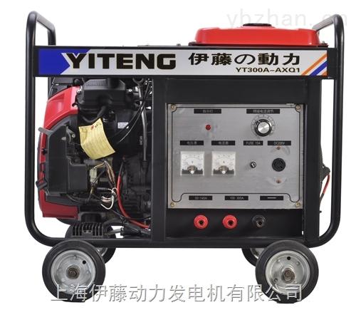 最大可焊7.0焊条的汽油发电电焊一体机
