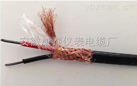 ZRA-KX-HS-F46PF46R-2*1.5补偿导线