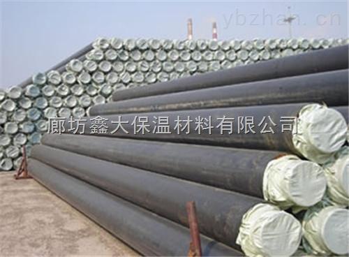 标准直埋热水输送保温钢管价格更新