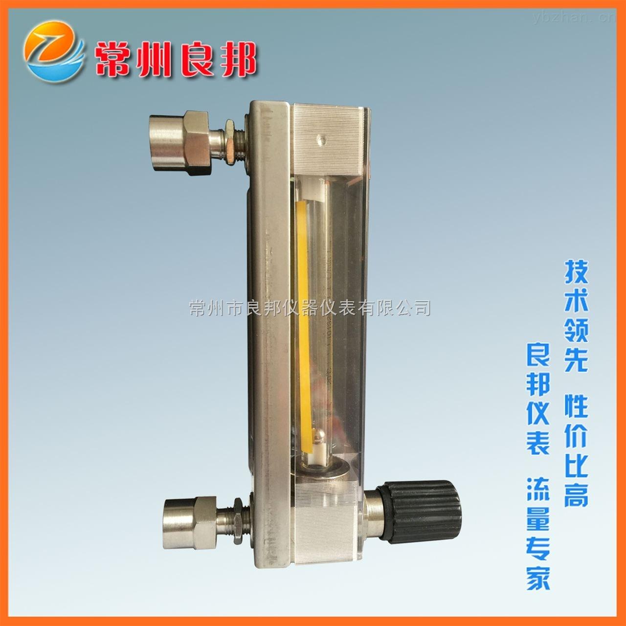 DK800-6F-丙酮玻璃轉子流量計常州廠家現貨批發 熱處理電爐配G1/4內絲 包郵重慶