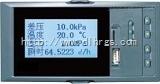 HD-Y7600/7600R液晶流量积算显示仪/流量记录仪/HD仪表