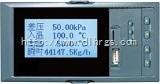 HD-Y7610/7610R液晶热量积算仪/热量积算记录仪/HD仪表