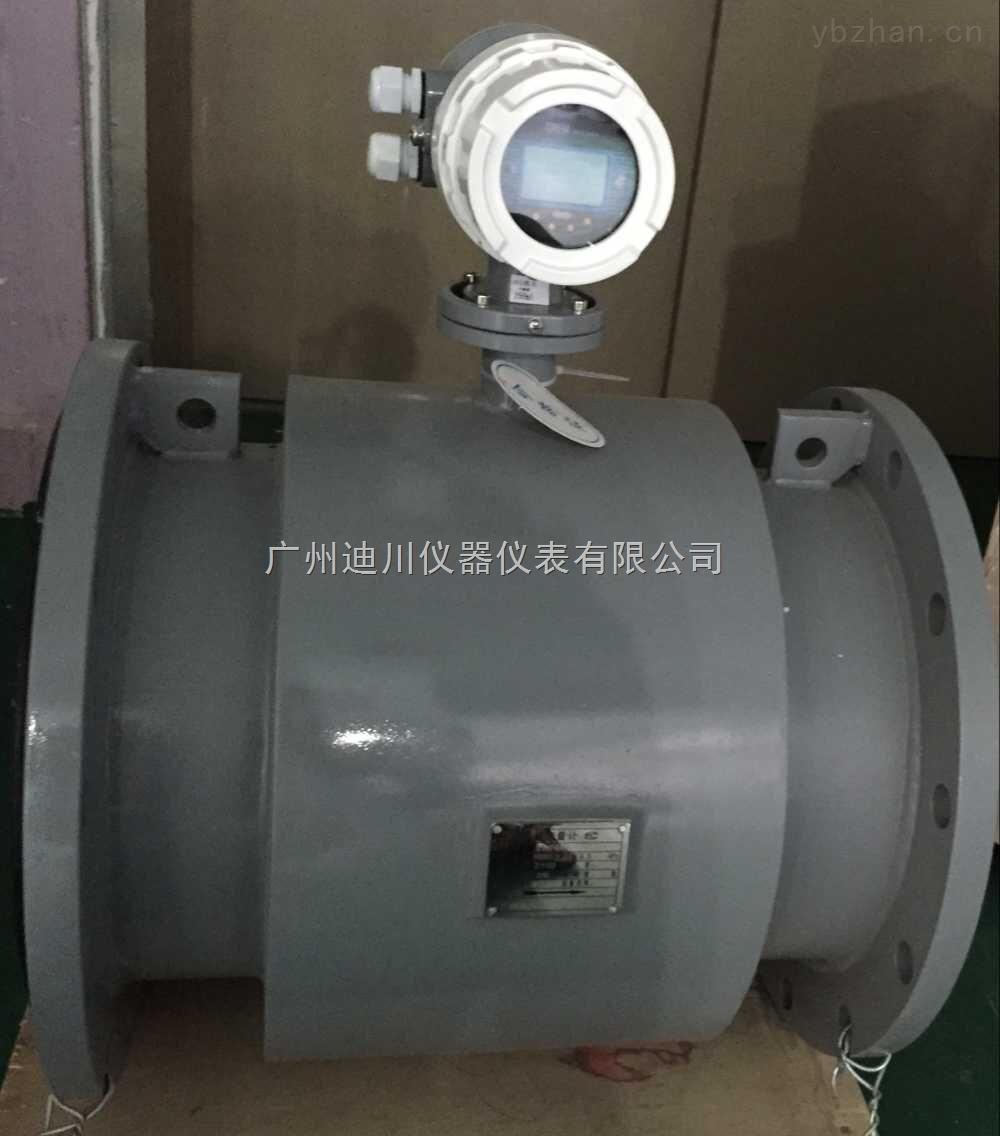 EMFM-深圳電磁流量計