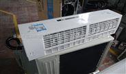 格力BFKT-3.5/1.5p分体壁挂式防爆空调