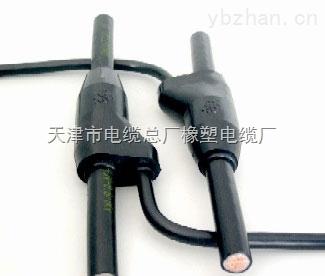 MY礦用排污泵專用電纜MY礦用水泵電纜