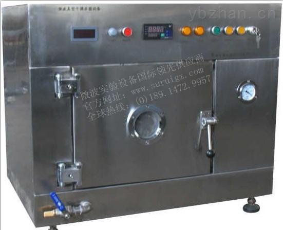 实验室小型真空微波干燥箱型号