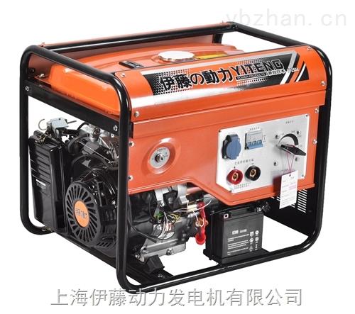 新款电启动汽油发电电焊一体机