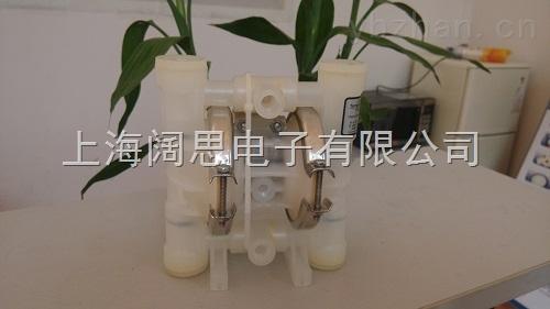 氣動單向隔膜泵