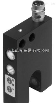 德國倍加福槽型光電開關RAL70-IR/32/98