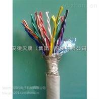 zra-fpfrp-35*0.75zra-fpfrp-35*0.75耐高温电缆