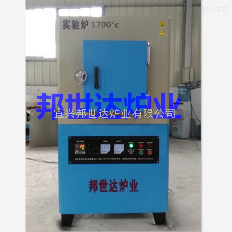 BSD-1700°c高溫實驗爐,可編程一體式箱式爐