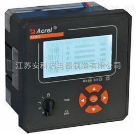 AEM96安科瑞厂家直销AEM96嵌入式安装电能计量装置