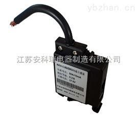 AKH-0.66/D安科瑞厂家供应导轨式安装电流互感器AKH-0.66/D型