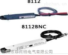 MODEL8112/8112BNC電流電壓轉換器(圖)