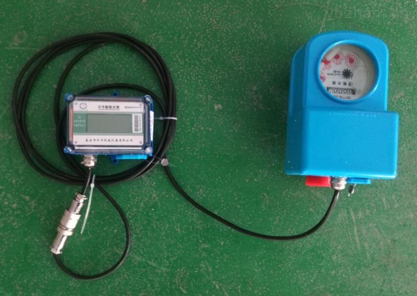郑州智能水表IC卡水表厂家价格报价